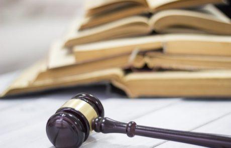 אי הרשעה במשפט הפלילי