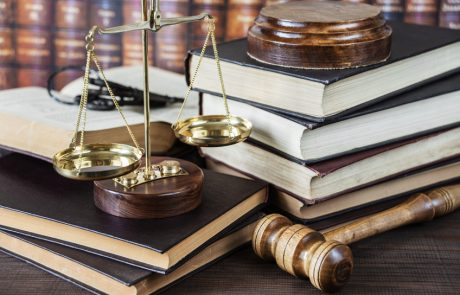 טענות מקדמיות במשפט הפלילי